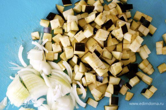 Теперь перейдем к приготовлению соуса Капоната. Баклажан нарезать небольшими кубиками. (Кто предпочитает пересыпать нарезанный баклажан солью и дать уйти лишней горечи, может предварительно дать постоять кусочкам баклажана с солью около 1 часа, затем промыть в дуршлаге и высушить на бумажной салфетке. Я обычно пропускаю эту процедуру, мне вкус баклажана нравится таким, какой он есть). Луковицу тонко нарезать.