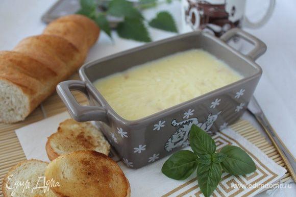 Вылить сыр в емкость с крышкой и дать остыть. Приятного аппетита!!!