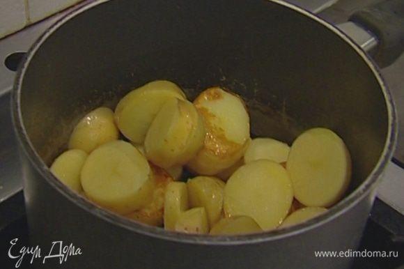 Разогреть в небольшой тяжелой кастрюле 2–3 ст. ложки оливкового масла и обжарить картофель до золотистого цвета.