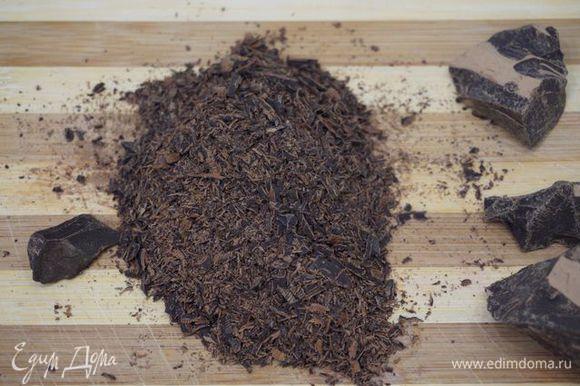Корж №2. Я использовала натуральное тертое какао. Горькое, если долго держать в руках - начинает таять. Не буду перечислять его преимущества, только скажу, что разницу вы заметите однозначно. Он продается колотым, в кусах, натереть его очень легко.