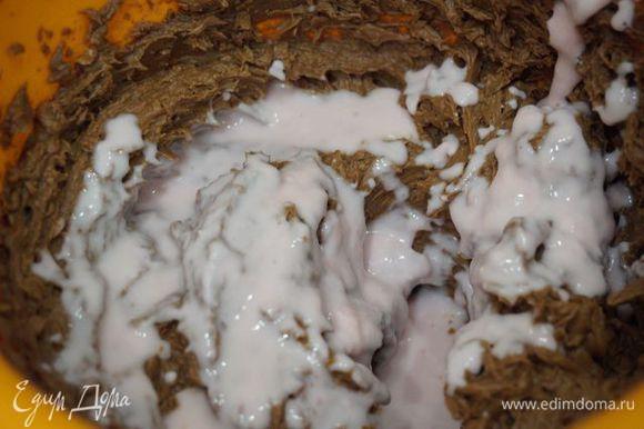 Влить йогурт и варенье (любое ягодное, но лучше всего подходит вишневое или малиновое), хорошо взбить.