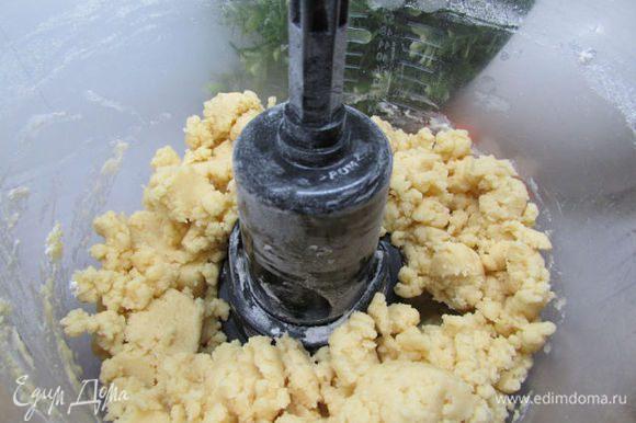 В чашу блендера положите муку, яйцо, сливочное масло, замесите тесто.