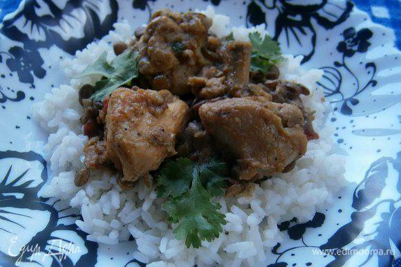 Я подавала с отварным рисом. Очень вкусно! ПРИЯТНОГО АППЕТИТА!!!