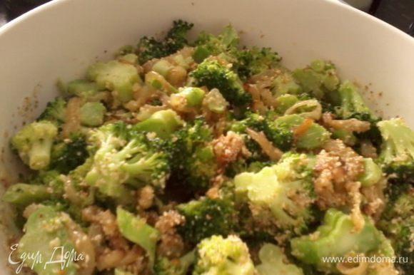 Смешать брокколи и жаренный лук, добавить миндаль и заправку. Приятного аппетита.