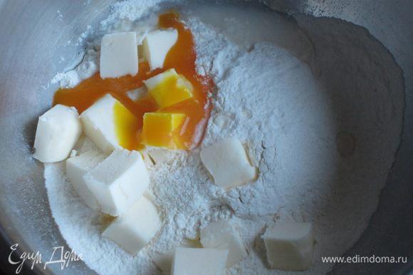 Муку просеять, добавить соль, перемешать. Ввести желток, 2 ст.л. ледяной воды, сливочное масло.....
