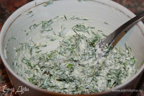 Смешиваем рубленую зелень, чеснок и крем-сыр.