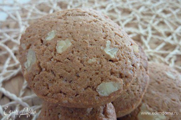 Хочу порекомендовать рецепт великолепного печенья от Апрель - Пряное печенье http://www.edimdoma.ru/retsepty/60294-pryanoe-pechenie Очень вкусно и просто !