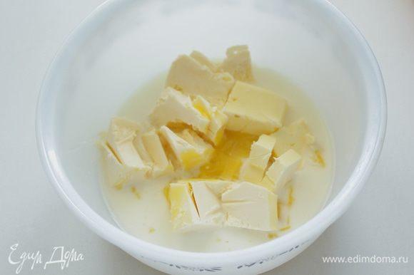Тесто: Смешайте масло, молоко, желток, сахар и соль и быстро замесите миксером.