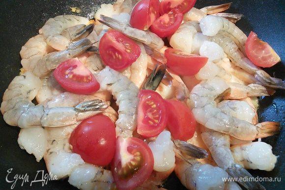Добавьте помидорки, если они у вас крупные, порежьте их. Переверните креветки на другую сторону, влейте сок лимона и соевый соус. Всё вместе прогрейте, снимите с огня, посыпьте кинзой.
