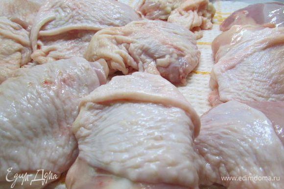 Берем курицу, можно целую тушку (можно взять бедра, голень, грудку, крылышки). Вымыть курицу, разрезать на порционные кусочки, разложить на полотенце, чтобы наши кусочки хорошо просохли.
