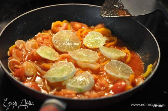 Лимон один очистить, нарезать кольцами и выложить поверх овощей.
