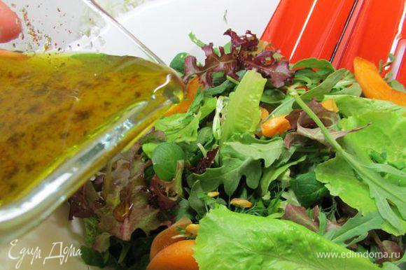 В большой миске смешать салатный микс (корн, рукола, лолло россо, шпинат), травы (укроп, тархун, зелёный лук, петрушка), абрикосы и фисташки. Полить заправкой. Аккуратно перемешать.