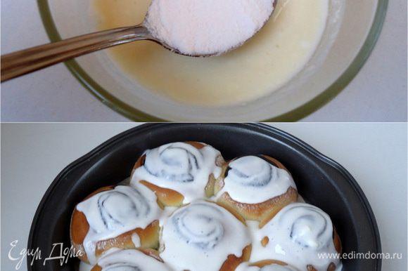 Для сметанного крема: соединить сметану с сахарной пудрой и щепоткой ванилина. Хорошенько перемешать ложкой. Готовые плюшки, не остужая залить сметанным кремом. Дать плюшкам остыть и пропитаться. Приятного!!