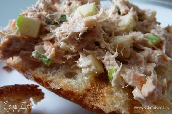 Очень рекомендую салат от Ирины - burro.salvia - Салат с тунцом (TUNA SALAD) http://www.edimdoma.ru/retsepty/65636-salat-s-tuntsom-tuna-salad Готовила уже несколько раз ! Всем очень понравилось, очень вкусно!