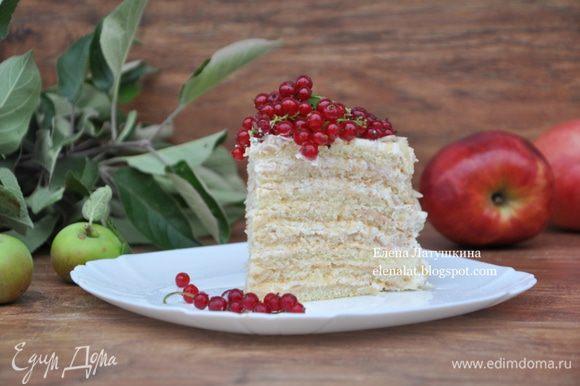 Все торт готов. Торт безумно вкусный, нежный.