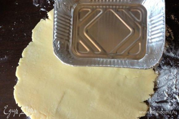 Разогреваем духовку до 180 градусов. Барри делал 2 пирога, но у меня из данного количества вышло 3. Круглых форм необходимого размера у меня не было, поэтому я использовала одноразовые алюминиевые прямоугольные формы по 430 мл (14,4х11,9х4 см). Но я бы посоветовала брать формы немного поменьше и сделать пирогов 4-5. Будет в самый раз!! Не придется резать! Разделим песочное тесто на 3 равные части и раскатаем на присыпанной мукой поверхности каждую часть немного больше размера формы.
