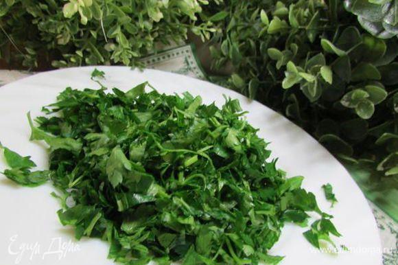 Зелень (у меня петрушка) вымыть, хорошо обсушить и мелко порезать.