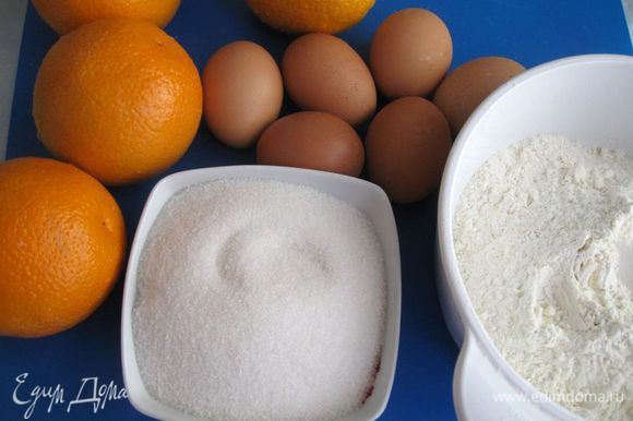 Приготовить все необходимое. Био-апельсины тщательно помыть, т.к. будет использоваться цедра.