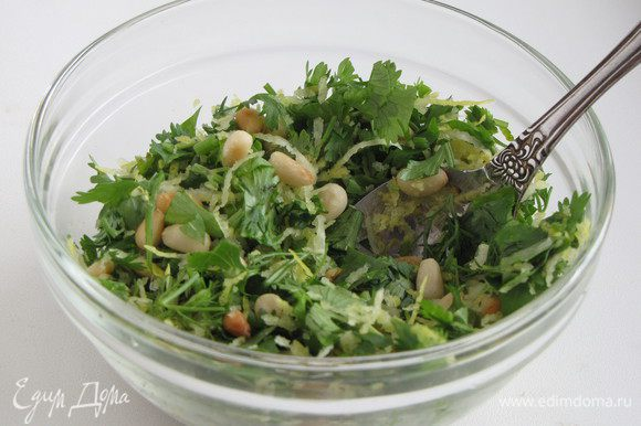 Чеснок очистить и мелко порубить, крупно нарезать кинзу. Смешать кедровые орешки, чеснок, лимонную цедру и кинзу в маленькой миске.