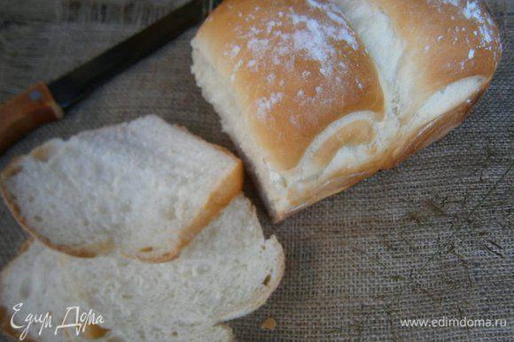 Отличный хлеб получился!