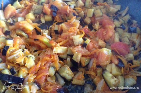 К луку добавить нарезанные помидоры и баклажаны. Обжарить пару минут.