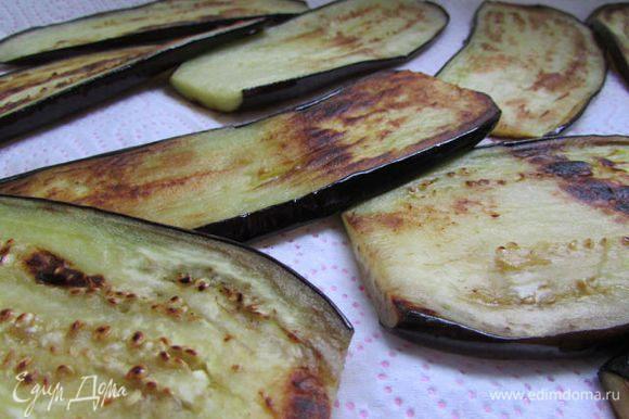 Пожарить баклажаны на растительном масле, выложить на бумажные салфетки, чтобы ушло лишнее масло.