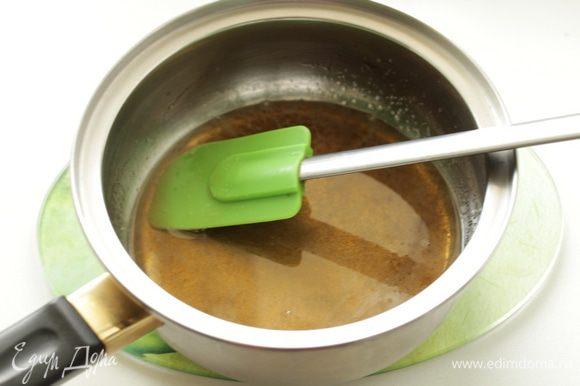 Для глазури: Сахар нагреть с водой до полного растворения.