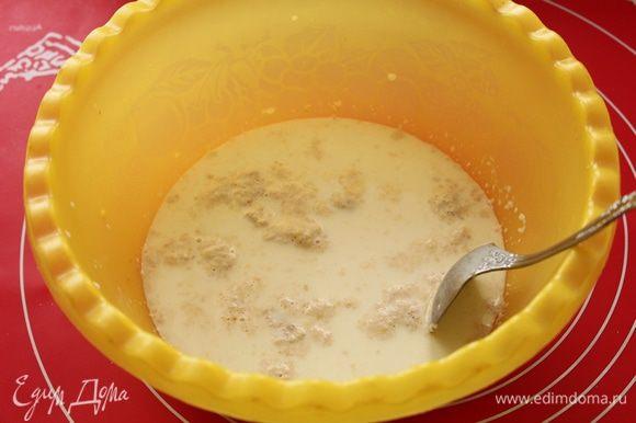 В смеси теплого молока и воды разводим дрожжи и сахар.