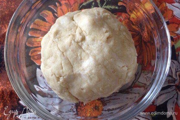 Добавить сметану, замесить тесто. Готовое тесто убрать в холодильник на 30 минут.