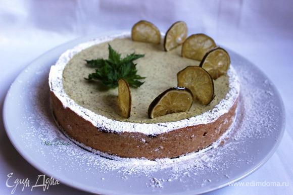 И вот наш творожный мохито готов!!! Подаем его и наслаждаемся свежим вкусом.
