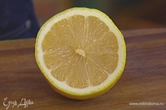 Из лимона выжать сок, половиной сока полить авокадо.