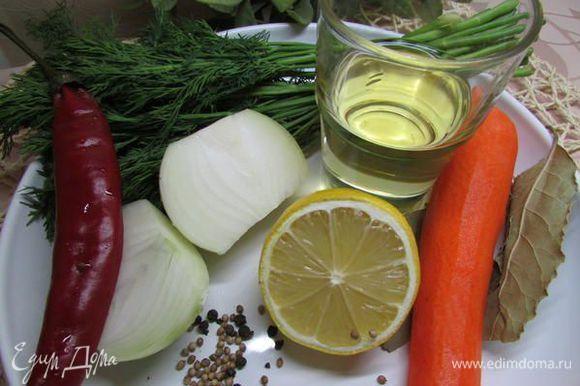 Подготовить овощи и приправы.