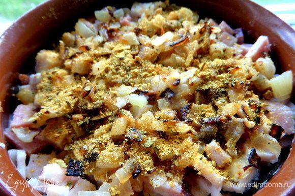 Примерно по чайной ложке ароматных приправ сверху и соль.