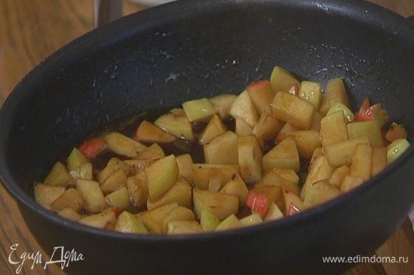 Бренди влить в сковороду с яблоками, все перемешать и дать алкоголю выпариться.