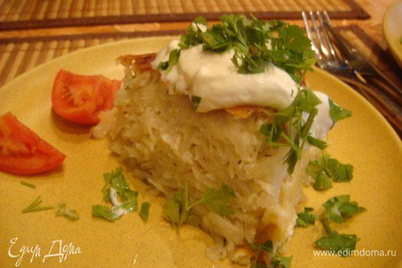 Можно подать со сметаной и зеленью,как самостоятельное блюдо. Приятного Аппетита!!!