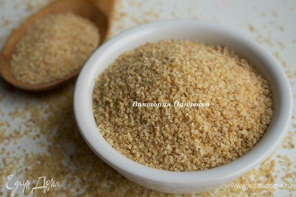 Булгур - универсальная крупа для супов и для вторых блюд. По сути булгур – это пшеница. Пропаренная, частично очищенная от оболочек и дробленая. В булгуре можно обозначить три вкусовых составляющих: кускус, пшено и перловка.