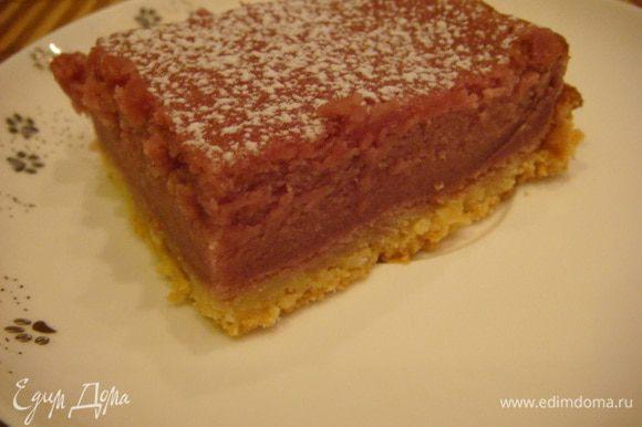 Когда пирог пекся аромат был сумасшедший на весь дом. Тесто невероятно песочное ,нежный десерт Угощайтесь ,прошу !!! Приятного Аппетита!