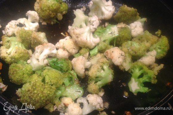 На той же сковороде быстро обжарьте цветную капусту и брокколи, добавьте чеснок, приправьте тимьяном, чуть-чуть посолите, сделайте огонь тише, накройте крышкой и тушите 7 минут. Выложите.