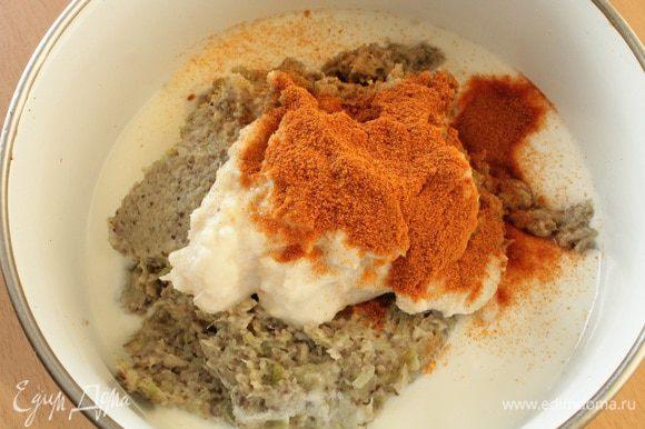 Добавить к измельченным грибам сметану, хрен, молотую паприку, щепотку молотого мускатного ореха, перемешать.