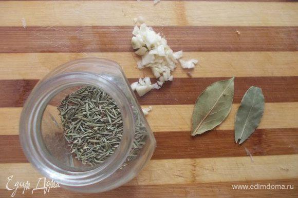 Приготовим розмарин,лавровый лист и мелко порежем чеснок.