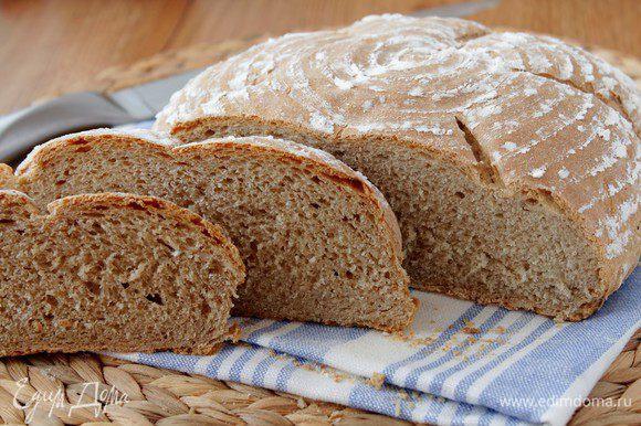 настоящий душистый хлеб