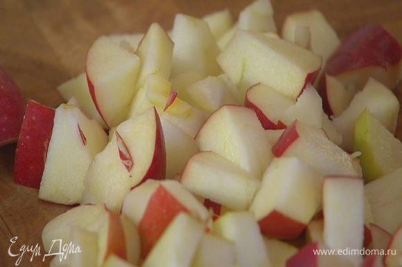 Яблоки, удалив сердцевину, нарезать крупными кусочками.