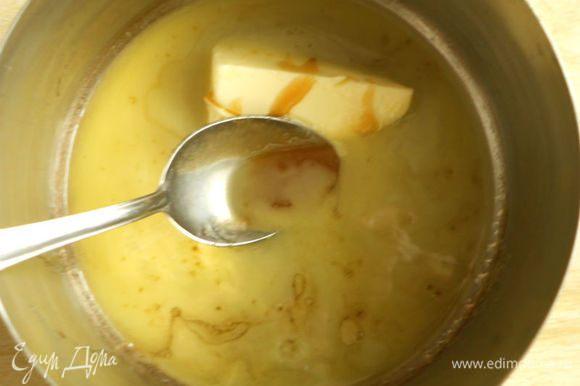 75 г масла и мёд нагреть в кастрюле на маленьком огне и вылить в миску к смеси.