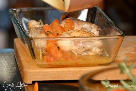 Поставить жаркое в духовку на 15 минут, предварительно закрыв крышкой или фольгой с отверстиями.