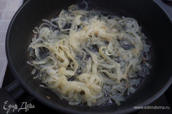 Обжариваем лук на разогретой с растительным маслом сковороде до прозрачности.