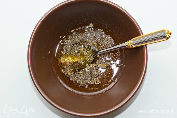 Классическая заправка: оливковое масло, бальзамический уксус, соль, приправы.