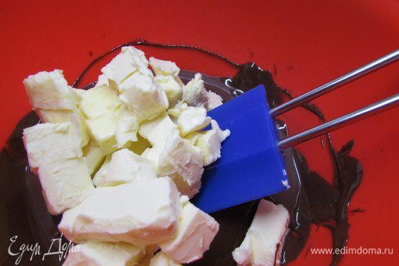 Добавить масло, нарезанное маленькими кусочками. Как только масло растопилось, убрать с бани.