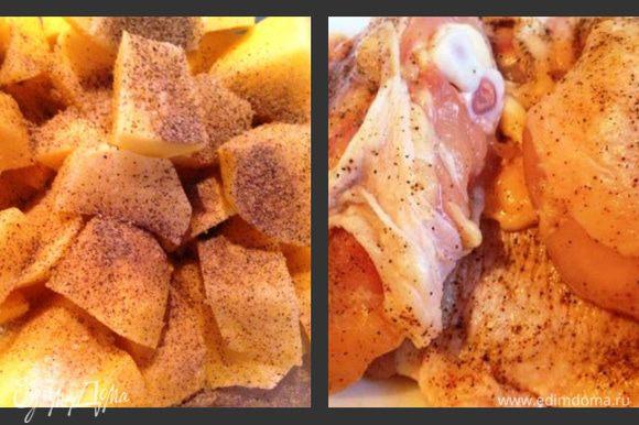 Нарезанный картофель и куски курицы посолить, поперчить.