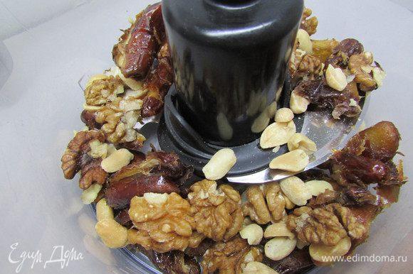 В чашу блендера выложите смесь орехов (грецкие и арахис), добавьте финики и измельчите.