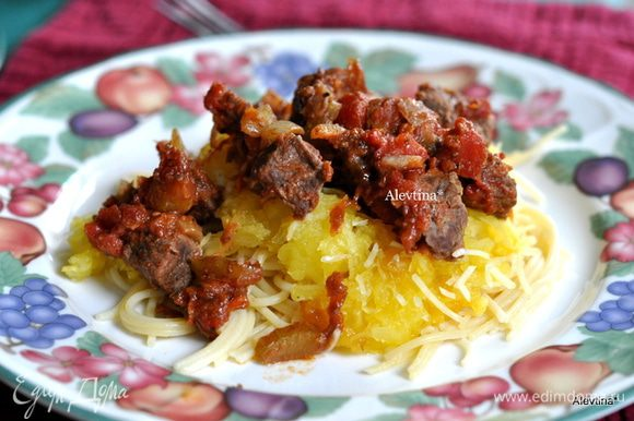 Подаем на тарелках тыкву спагетти порционно с мясным готовым рагу. Я отварила еще итальянские макароны спагетти. Приятного аппетита.